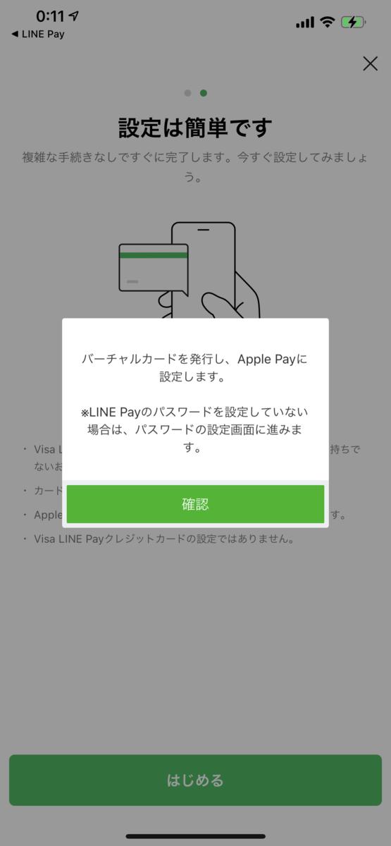 f:id:xyk:20210217124940p:plain