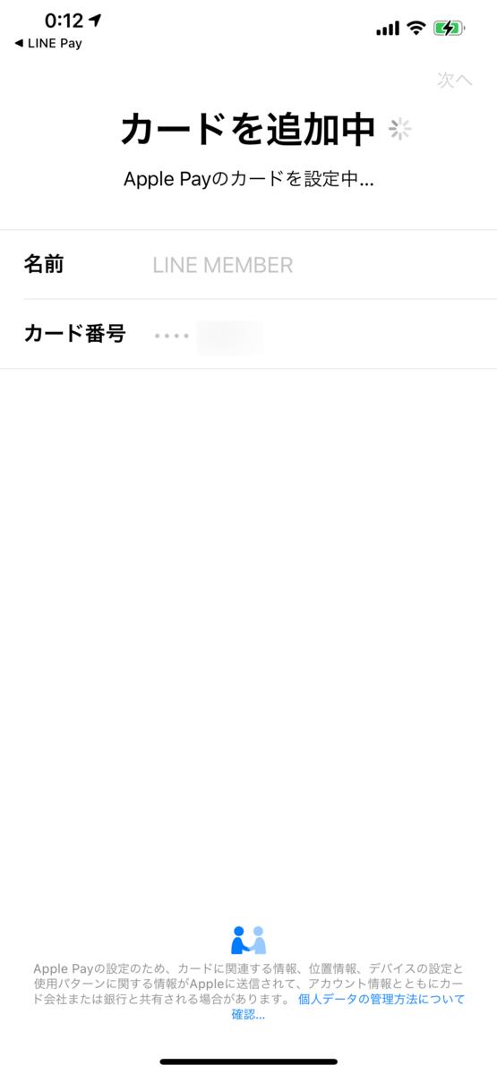 f:id:xyk:20210217125014p:plain