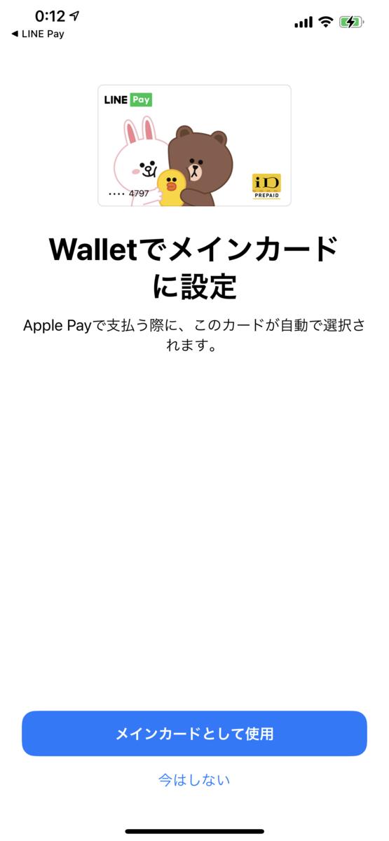 f:id:xyk:20210217125019p:plain