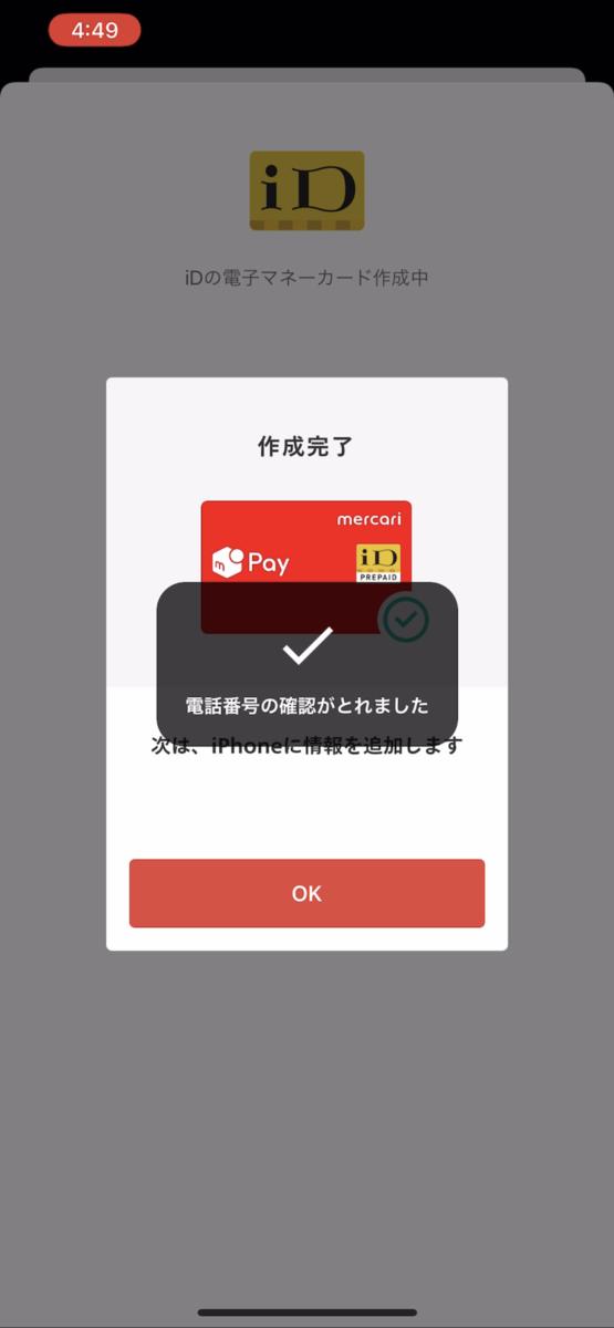 f:id:xyk:20210218162656p:plain