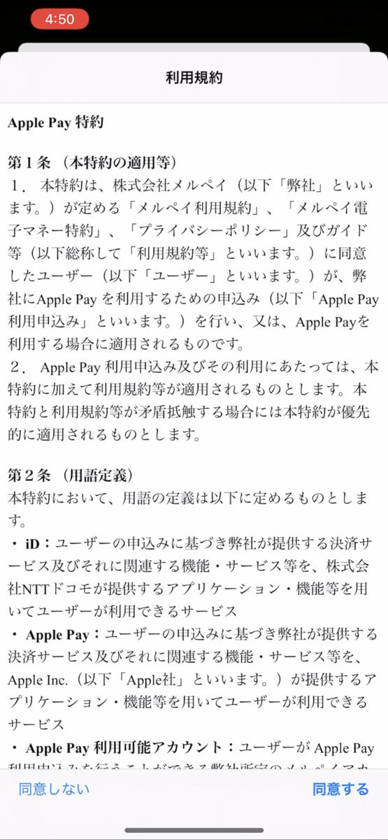 f:id:xyk:20210218162738p:plain