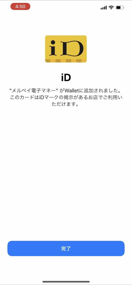 f:id:xyk:20210218162812p:plain