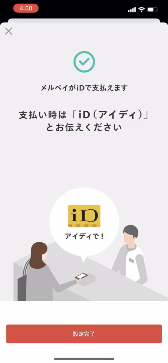 f:id:xyk:20210218162826p:plain