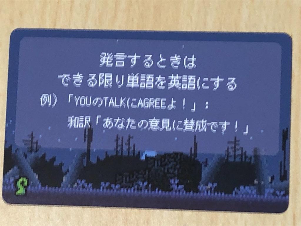 f:id:xyoshixaki:20190920015237j:image