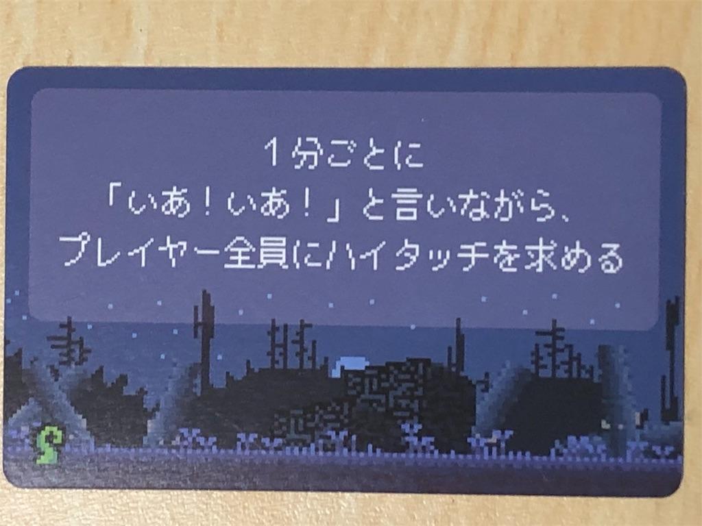 f:id:xyoshixaki:20190920015248j:image