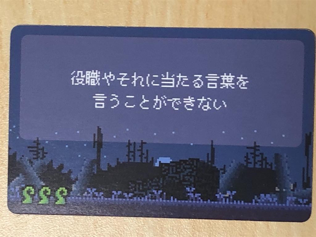 f:id:xyoshixaki:20190920015323j:image
