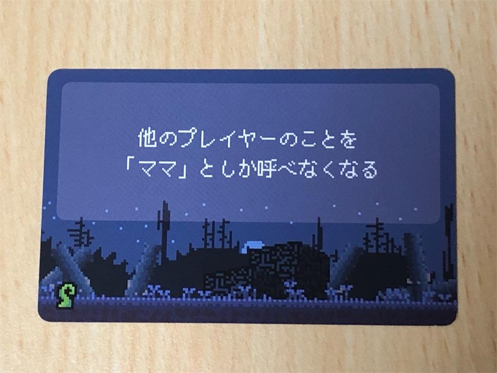 f:id:xyoshixaki:20190920015736j:image