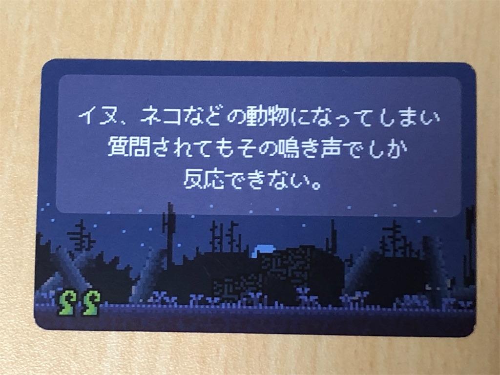 f:id:xyoshixaki:20190920015746j:image