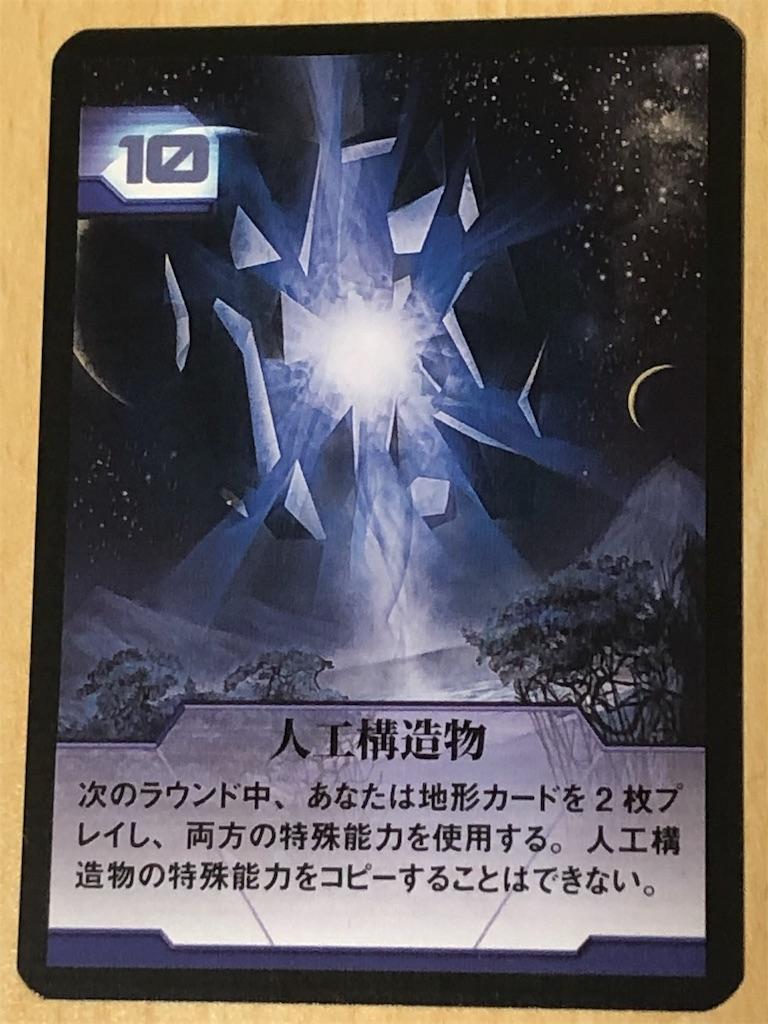 f:id:xyoshixaki:20191101011846j:image