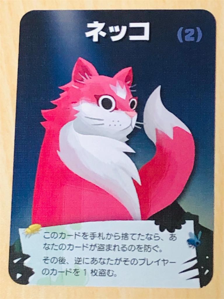 f:id:xyoshixaki:20191206030010j:image