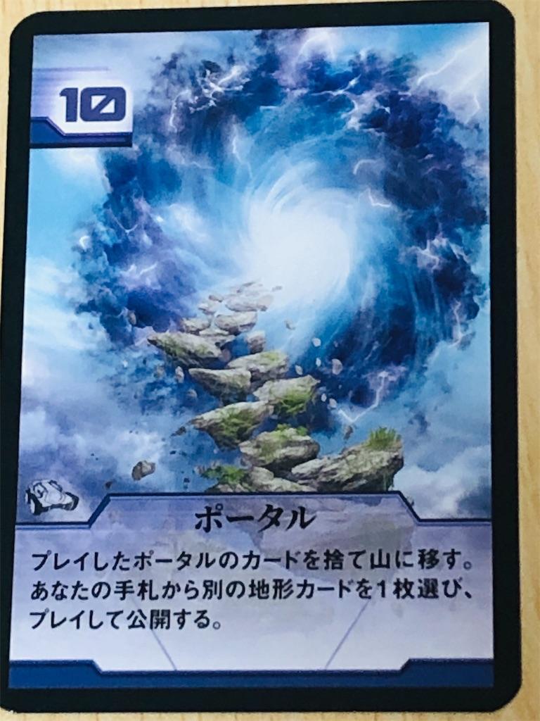 f:id:xyoshixaki:20191220120924j:image