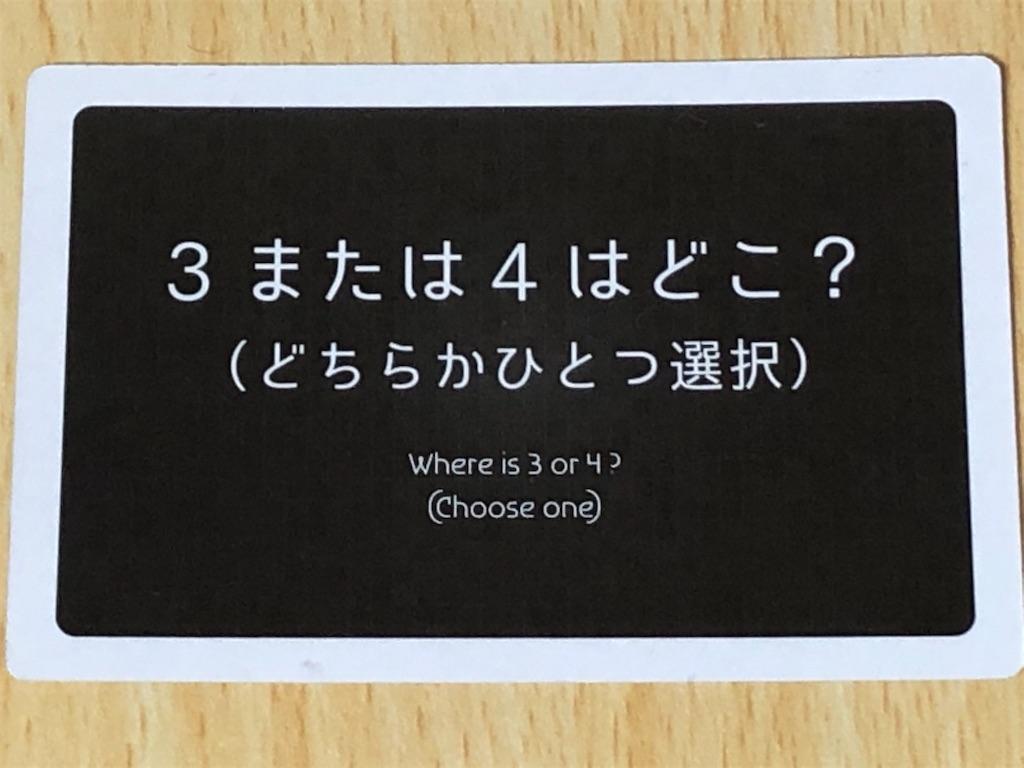 f:id:xyoshixaki:20200104022202j:image