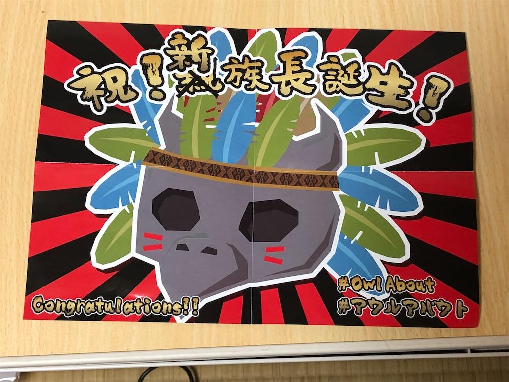 f:id:xyoshixaki:20200110002707j:image