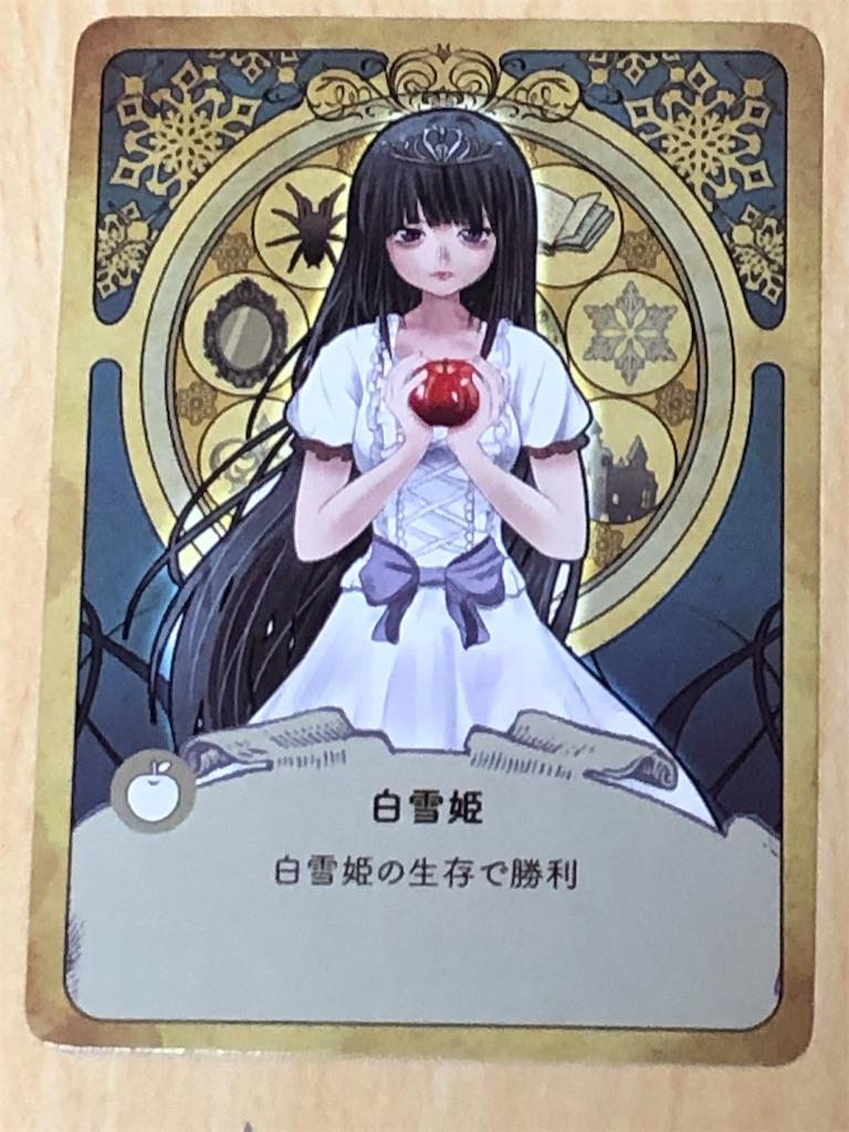 f:id:xyoshixaki:20200207010447j:image