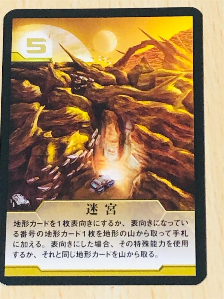 f:id:xyoshixaki:20200214030720j:image
