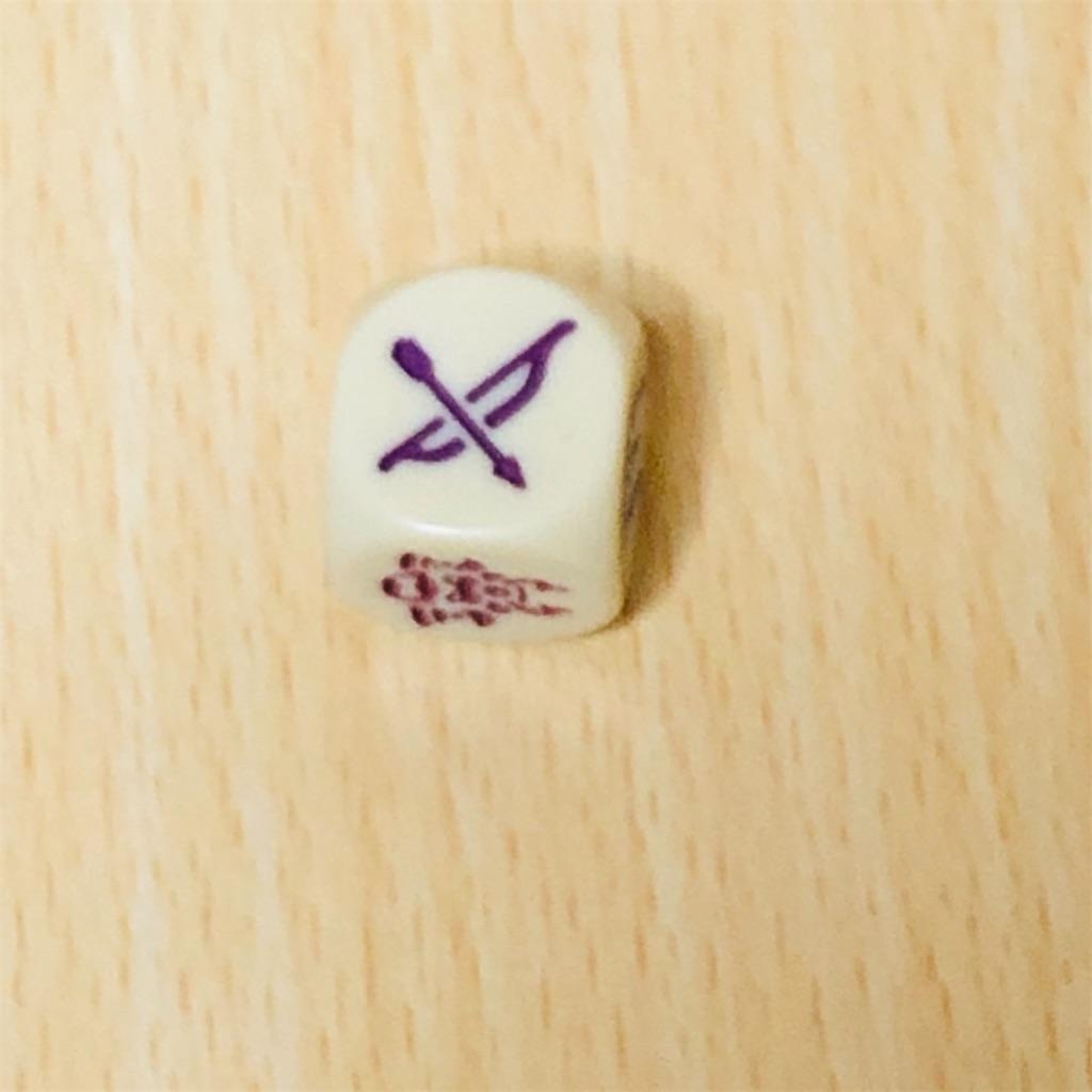 f:id:xyoshixaki:20200306002828j:image