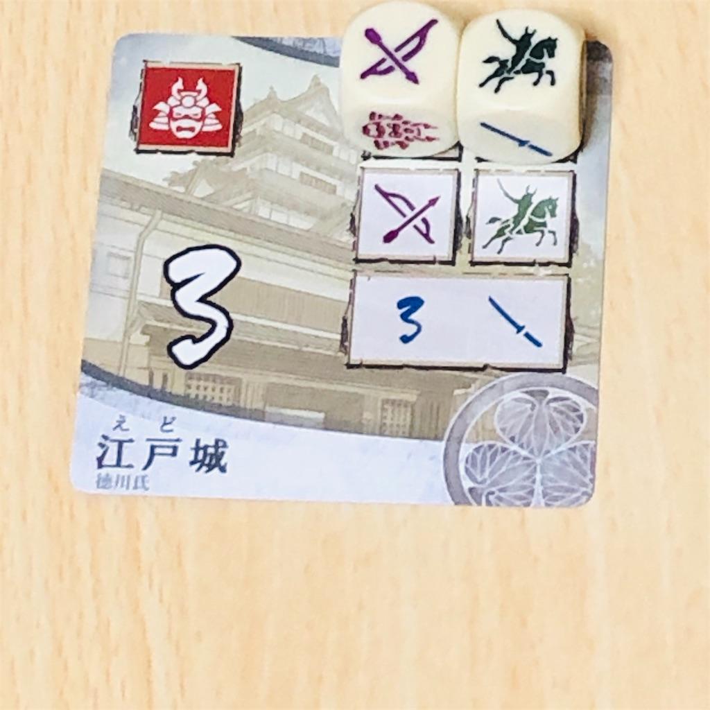 f:id:xyoshixaki:20200306003146j:image