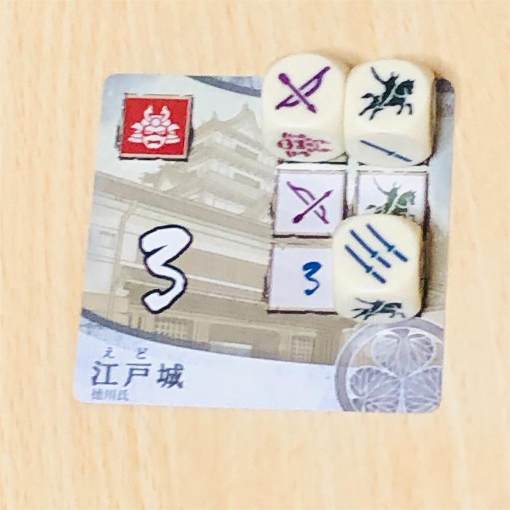 f:id:xyoshixaki:20200306003151j:image
