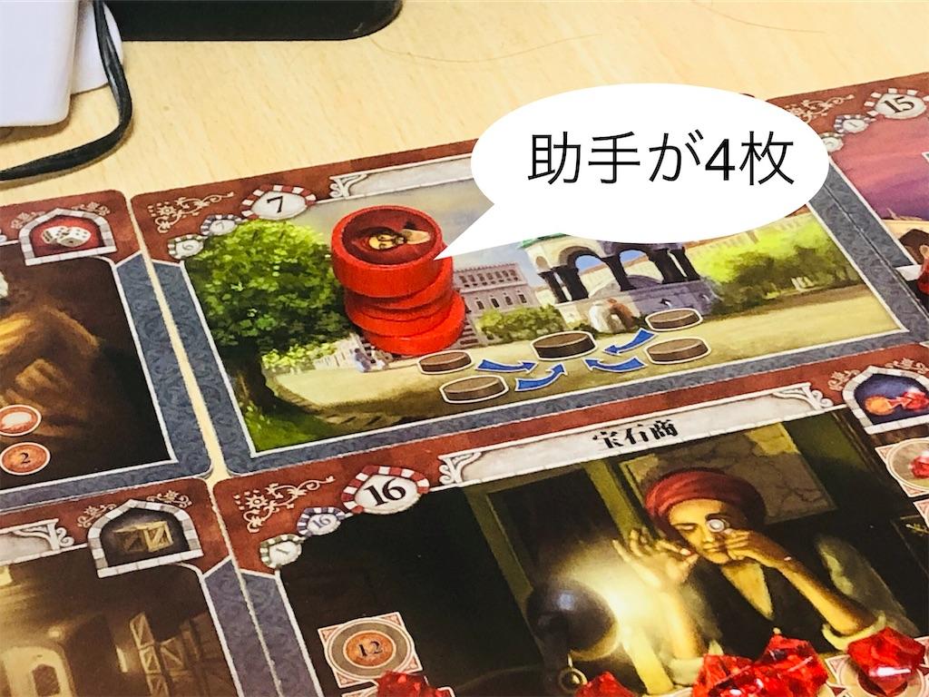 f:id:xyoshixaki:20200419011824j:image