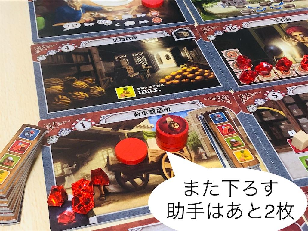 f:id:xyoshixaki:20200419012212j:image