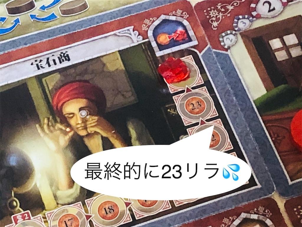 f:id:xyoshixaki:20200419015529j:image
