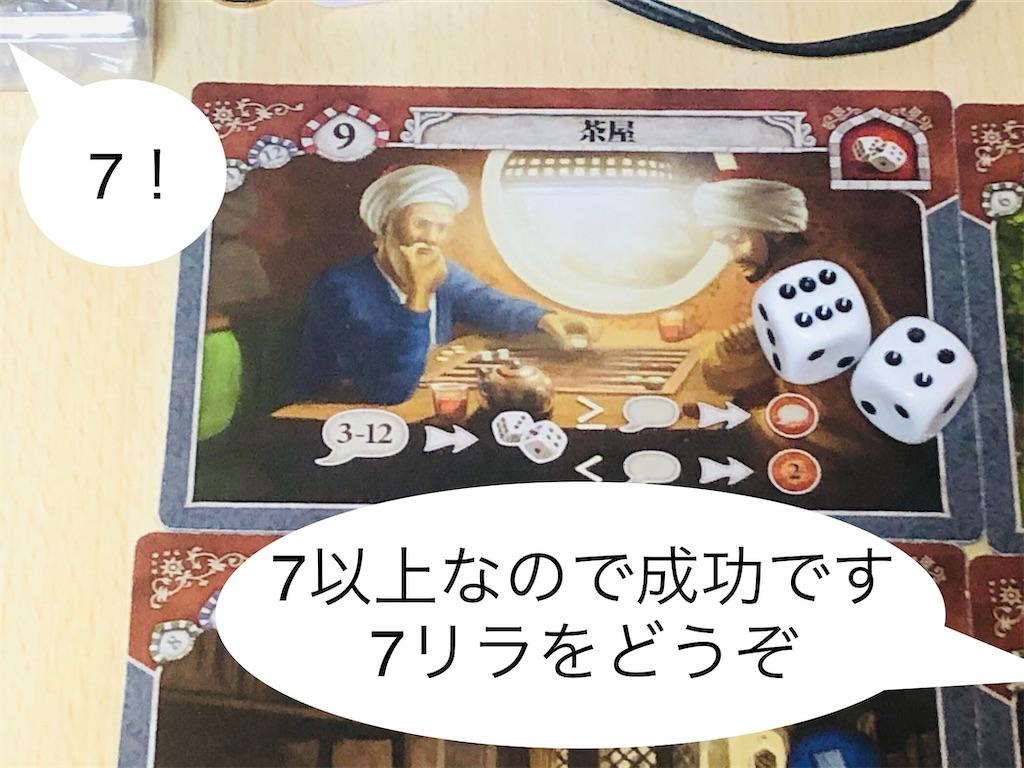 f:id:xyoshixaki:20200419024920j:image