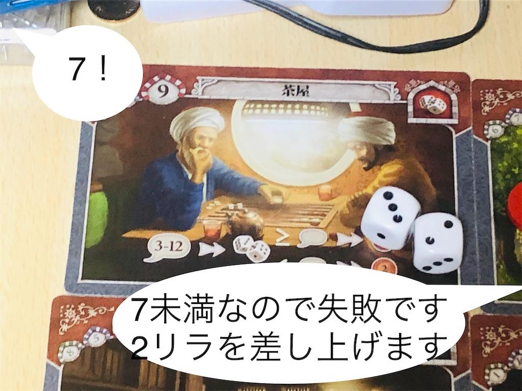 f:id:xyoshixaki:20200419024924j:image