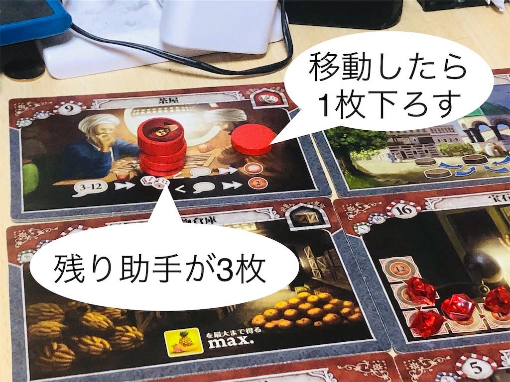 f:id:xyoshixaki:20200425011455j:image