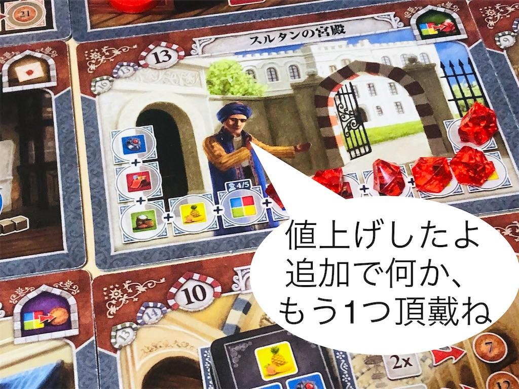 f:id:xyoshixaki:20200426195615j:image