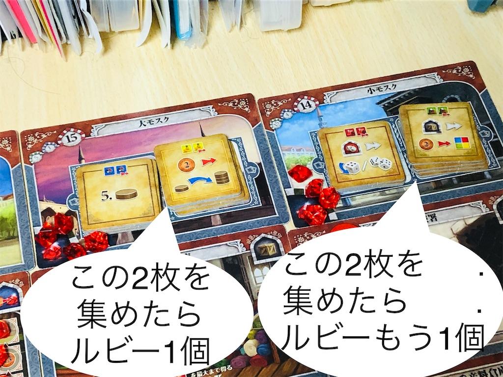f:id:xyoshixaki:20200426195635j:image