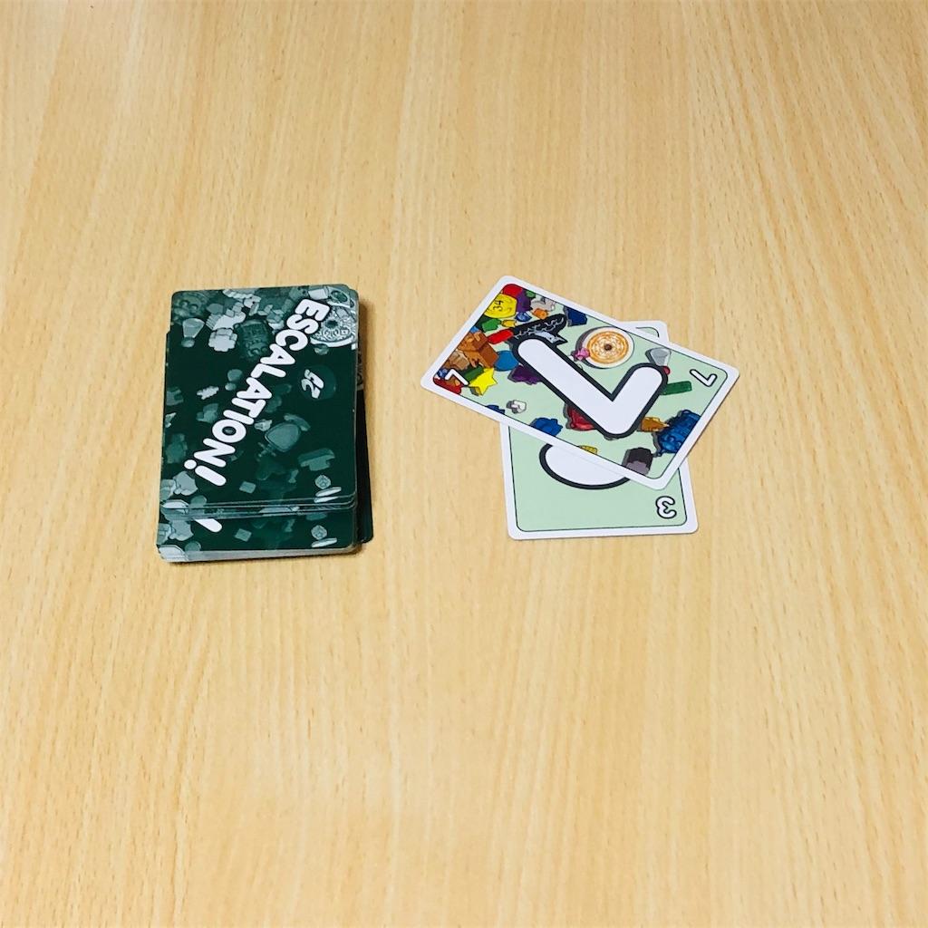 f:id:xyoshixaki:20200501014001j:image