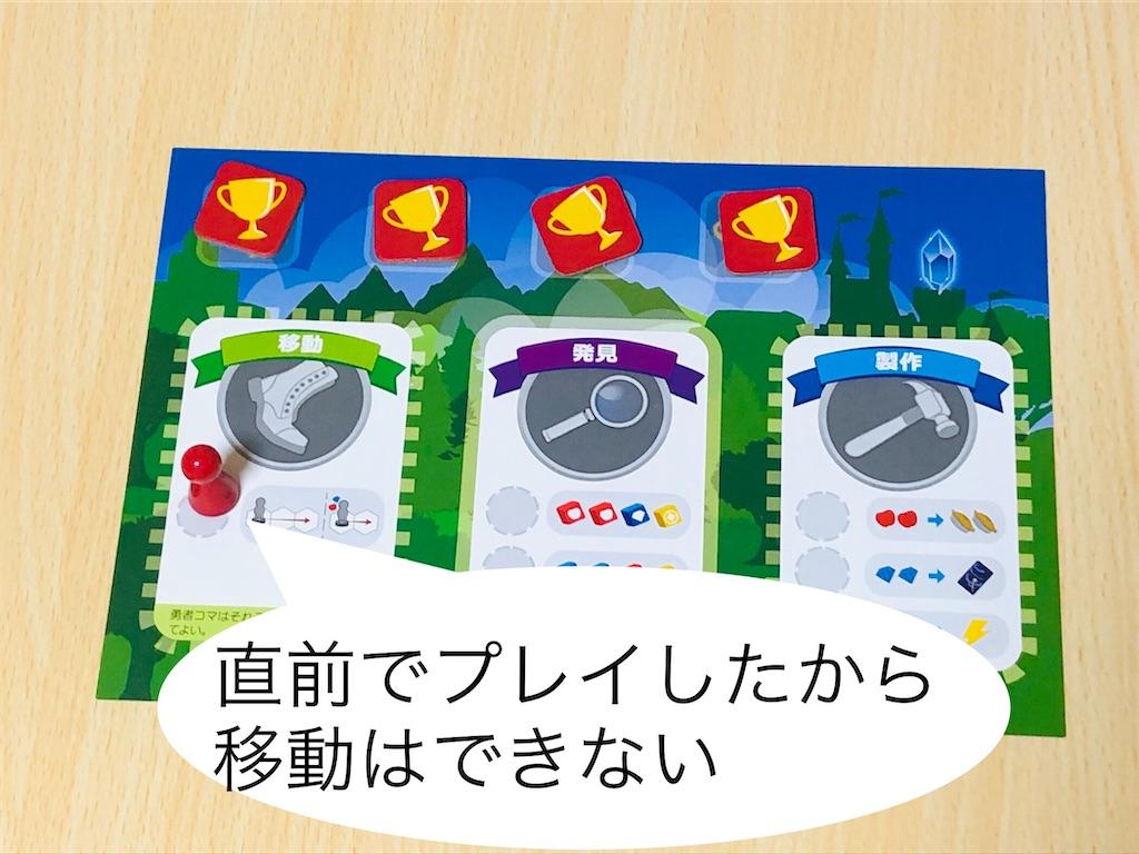 f:id:xyoshixaki:20200517011426j:image