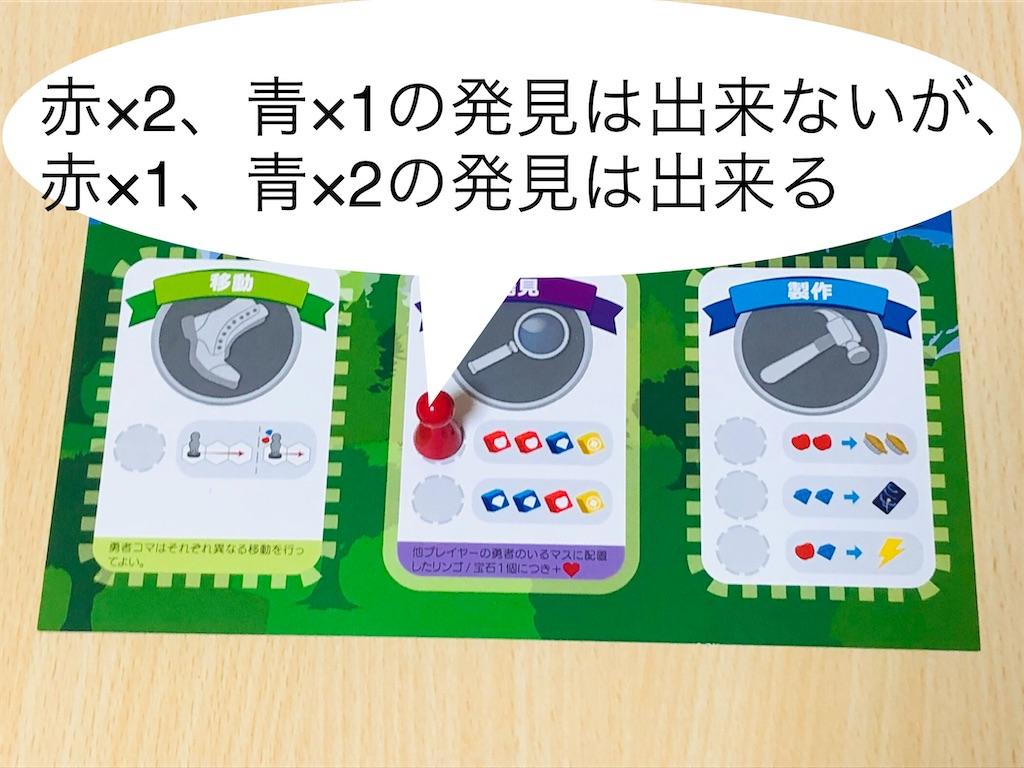 f:id:xyoshixaki:20200517012738j:image