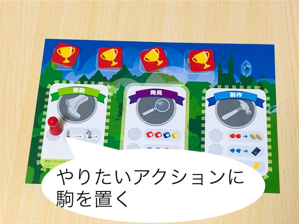 f:id:xyoshixaki:20200517014348j:image