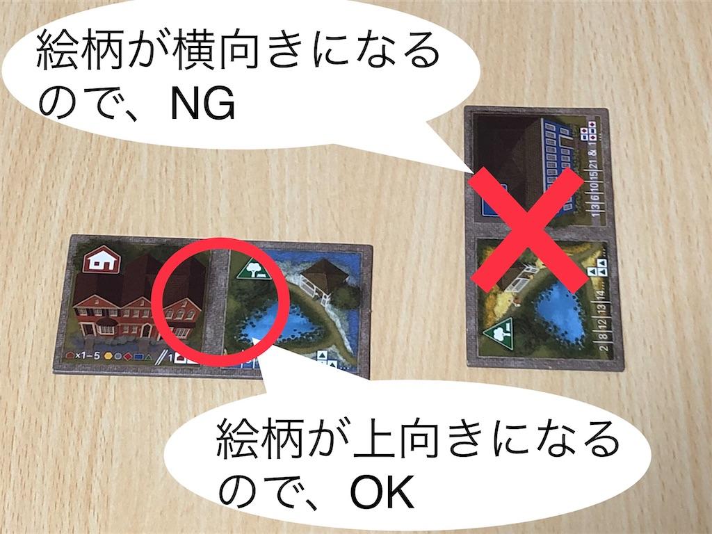 f:id:xyoshixaki:20200524011020j:image