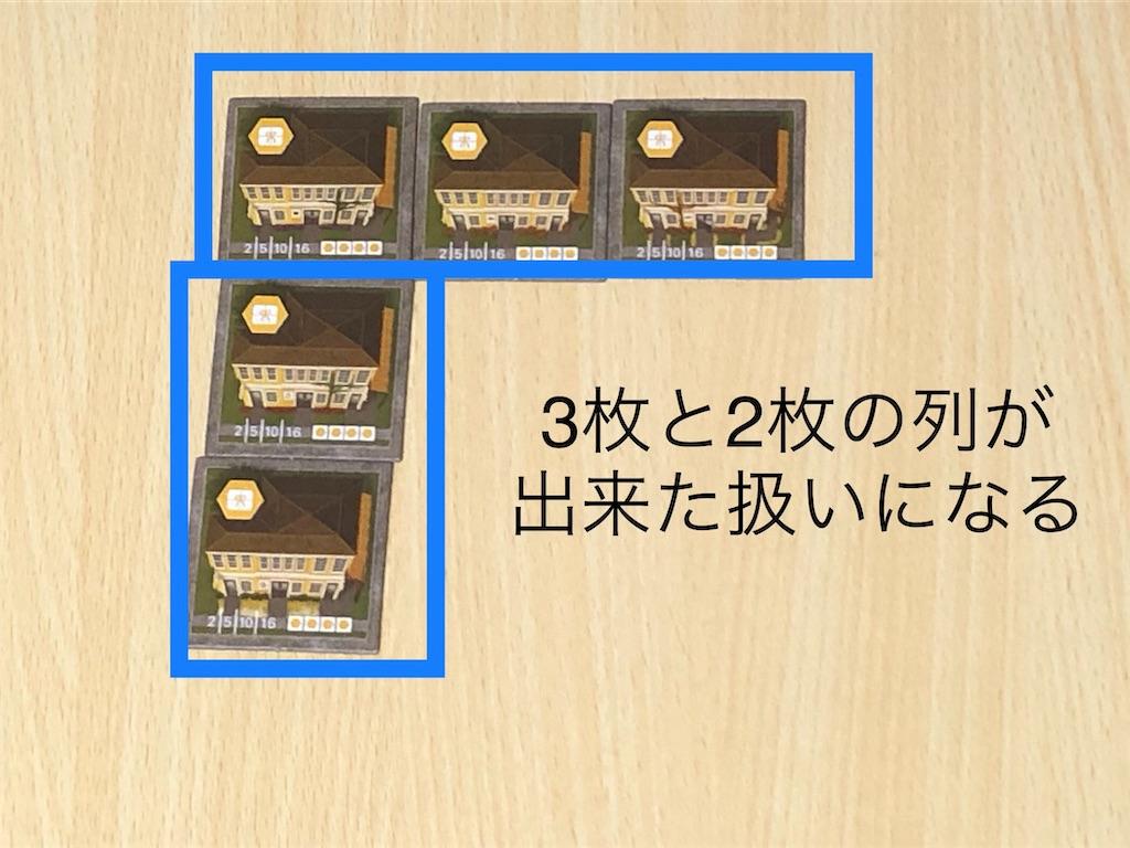 f:id:xyoshixaki:20200524015436j:image
