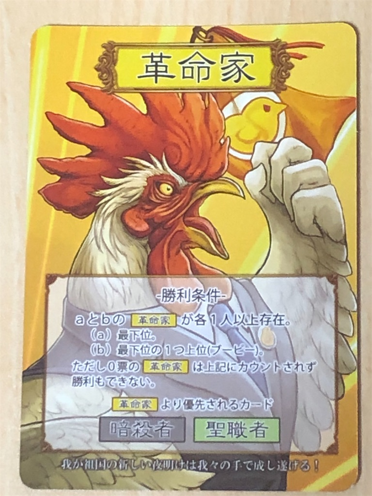 f:id:xyoshixaki:20200601001734j:image