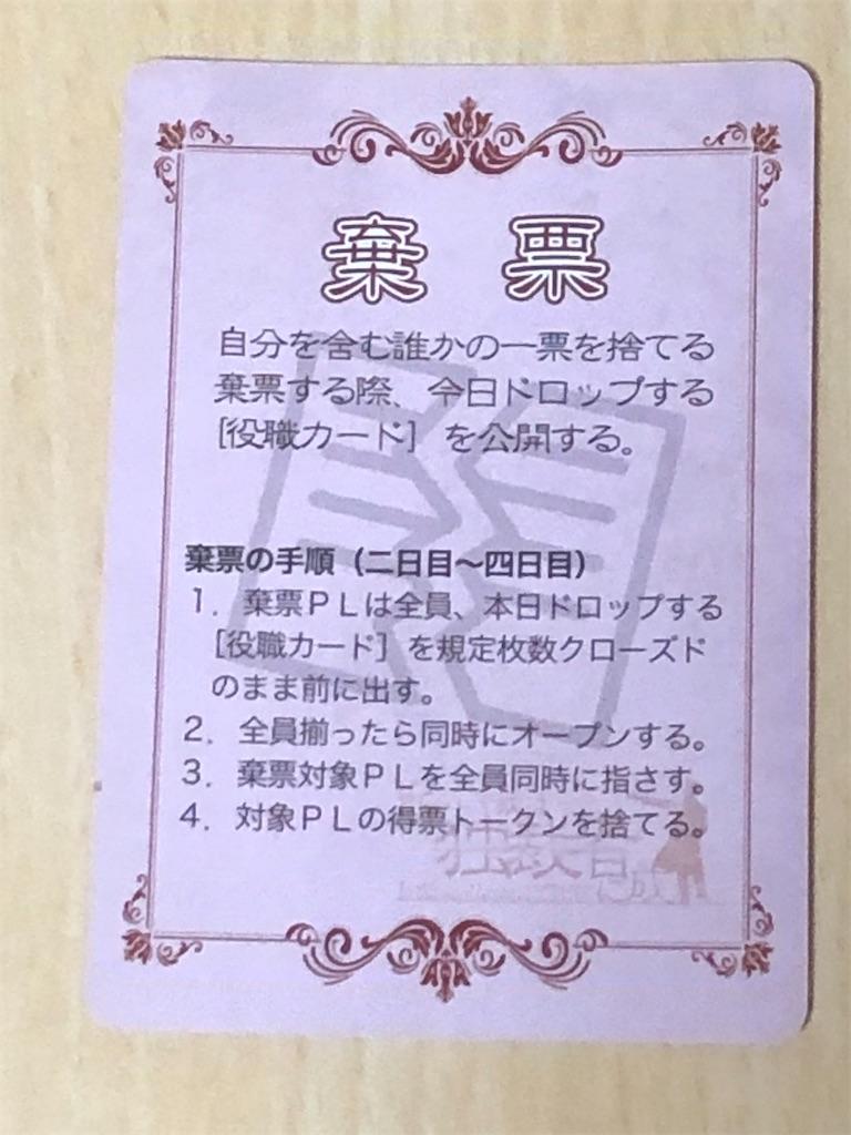 f:id:xyoshixaki:20200601005418j:image