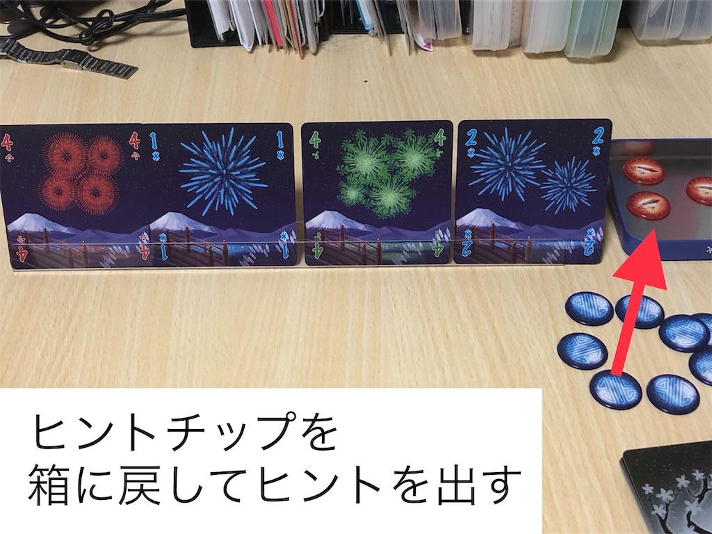 f:id:xyoshixaki:20200605004950j:image