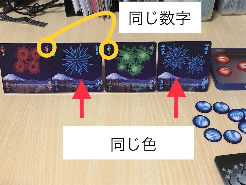 f:id:xyoshixaki:20200605005456j:image