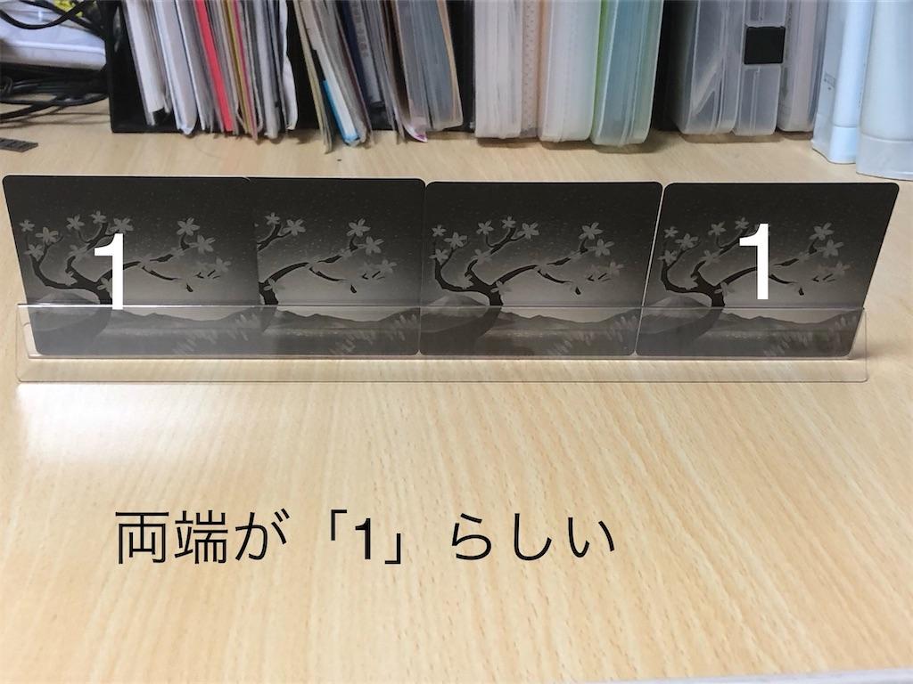 f:id:xyoshixaki:20200605011034j:image