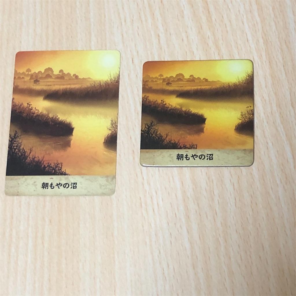 f:id:xyoshixaki:20200614223731j:image