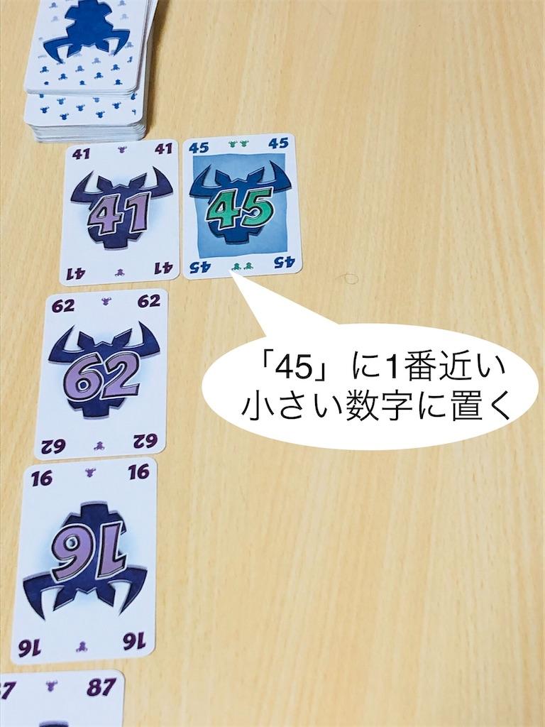 f:id:xyoshixaki:20200628020101j:image