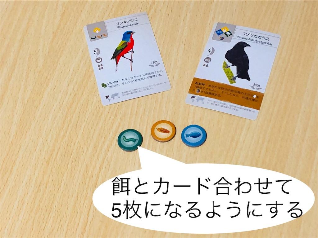 f:id:xyoshixaki:20200706015021j:plain