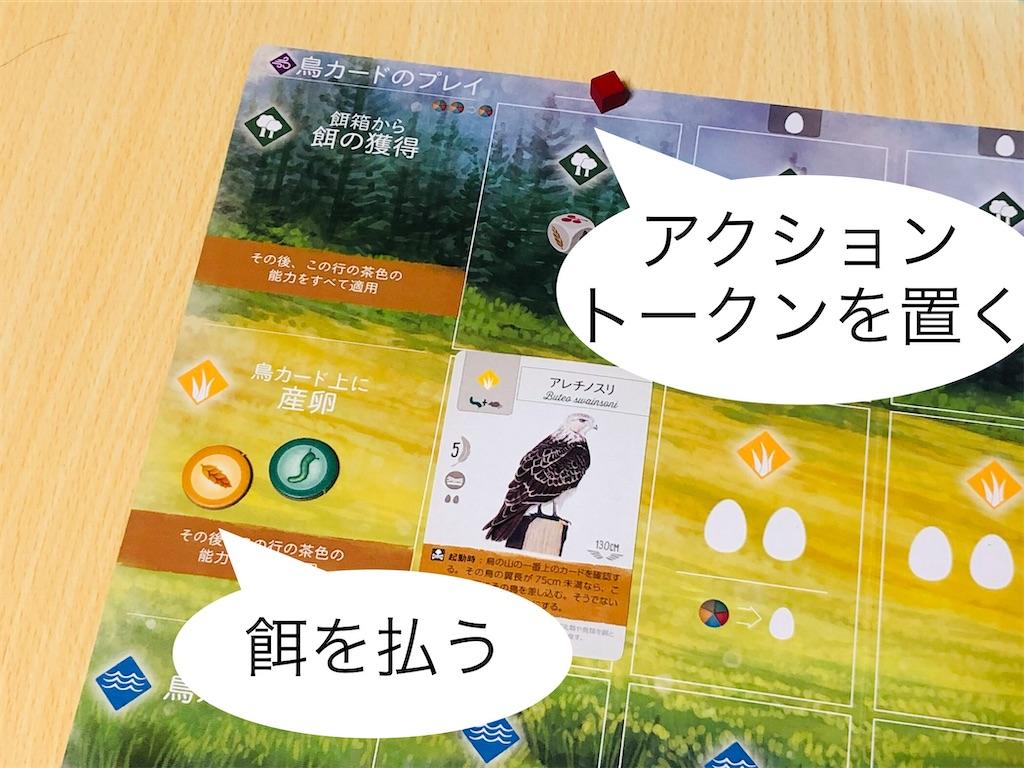 f:id:xyoshixaki:20200706021229j:plain