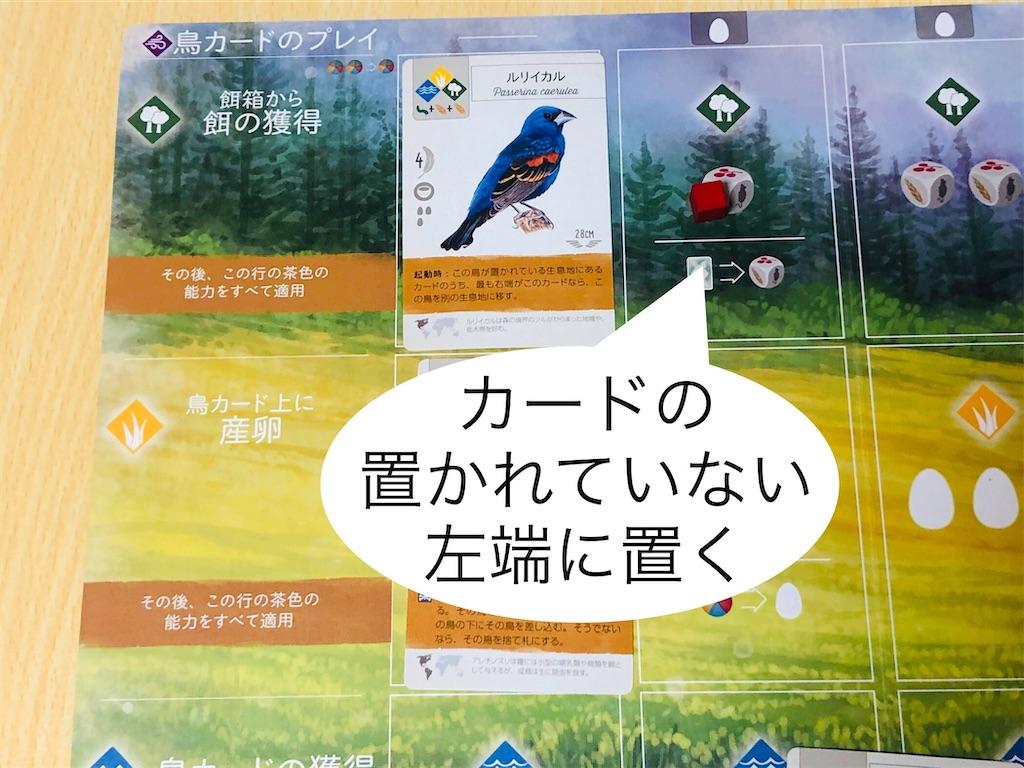 f:id:xyoshixaki:20200706021635j:plain