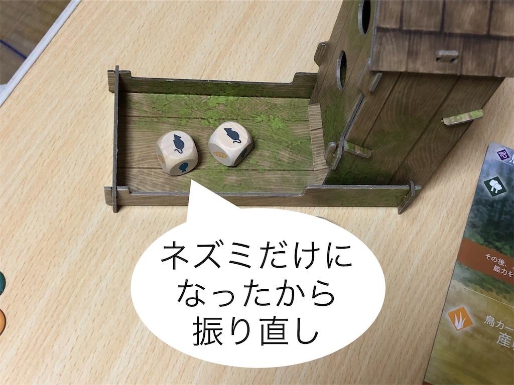f:id:xyoshixaki:20200706021849j:plain