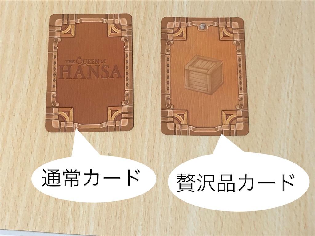 f:id:xyoshixaki:20200713022528j:image