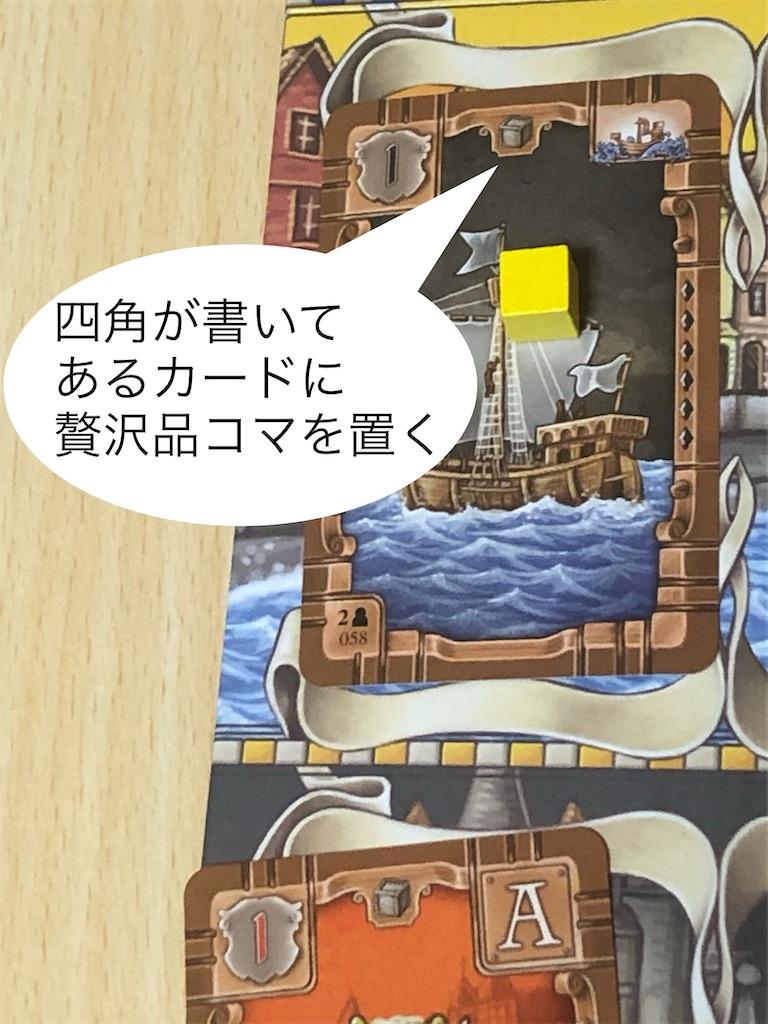 f:id:xyoshixaki:20200713023329j:image