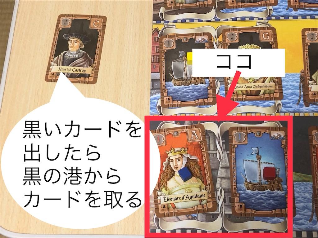 f:id:xyoshixaki:20200713024442j:image